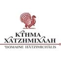 Domaine Hatzimichali